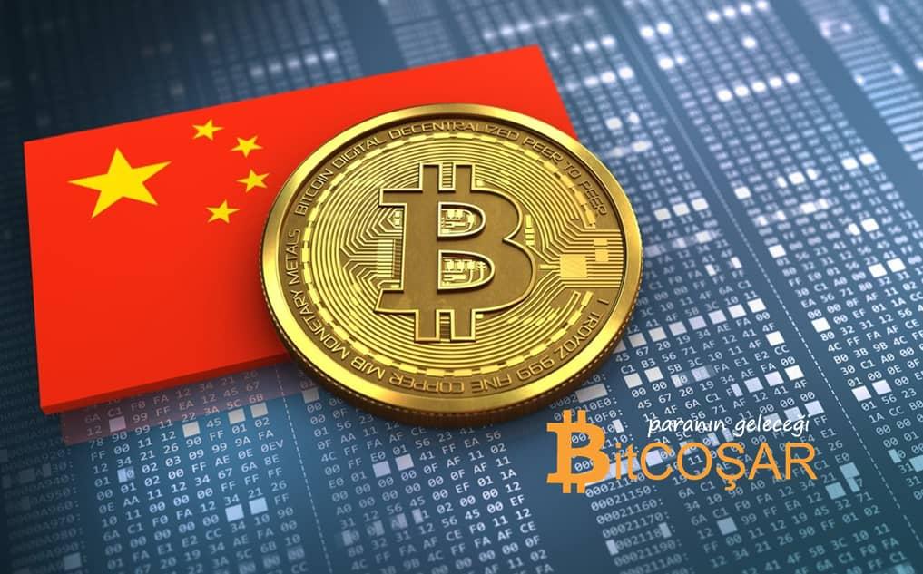 Çin Merkez Bankası