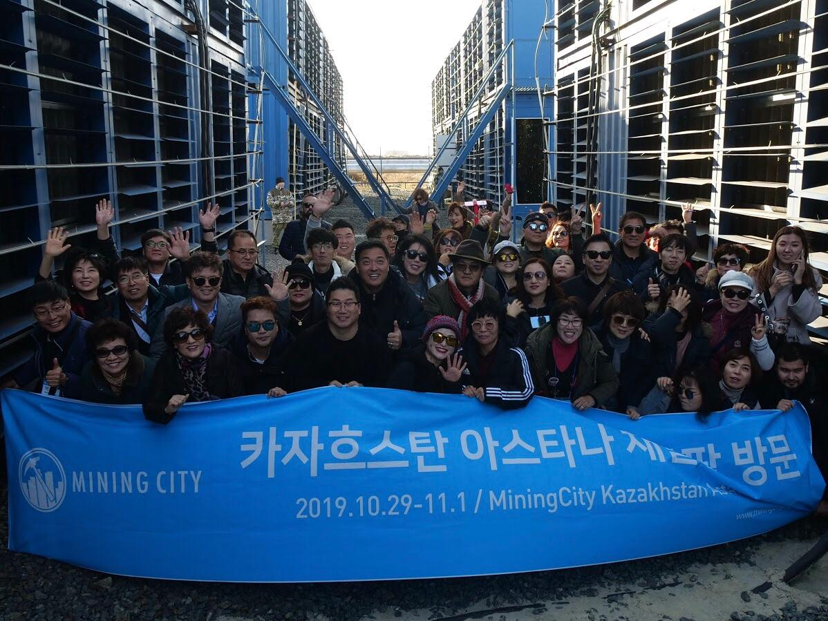 2019 yılında Kazakistan'da Mining City etkinliği.