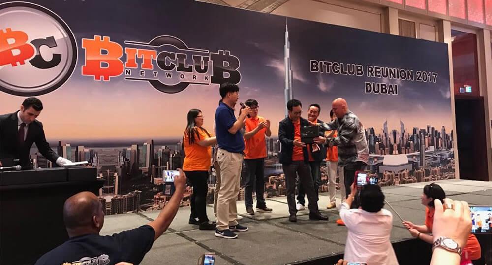 2017 yılında Dubai'de yapılan BitClub Network etkinliği.