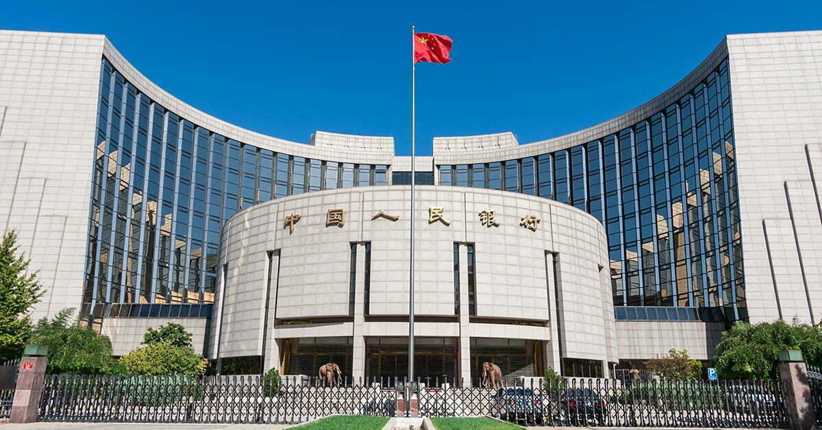 Çin Halk Bankası